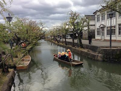 2015 December Japan: Culture