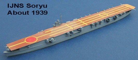 IJNS Soryu-1.jpg