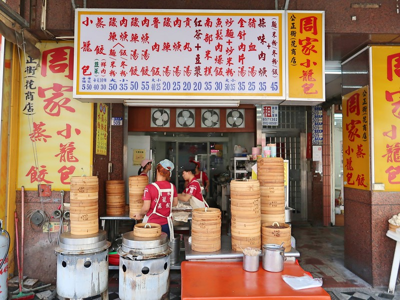 IMG_8849-dumplings.jpg
