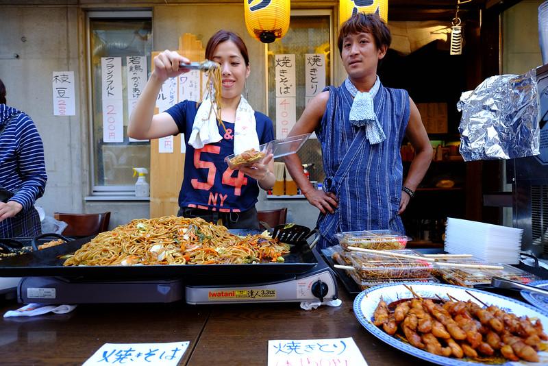 Japan_Osaka-0042.jpg