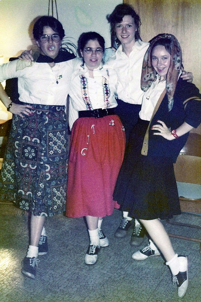 50's Party - May 1975