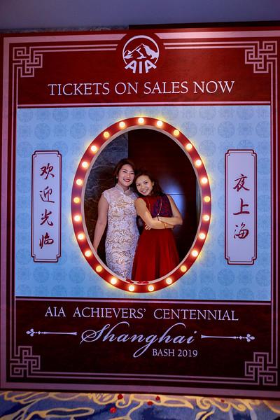AIA-Achievers-Centennial-Shanghai-Bash-2019-Day-2--630-.jpg