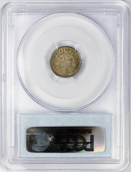 1853 HALF DIME - SEATED LIBERTY, STARS OBVERSE ARROWS PCGS AU53 CAC Reverse