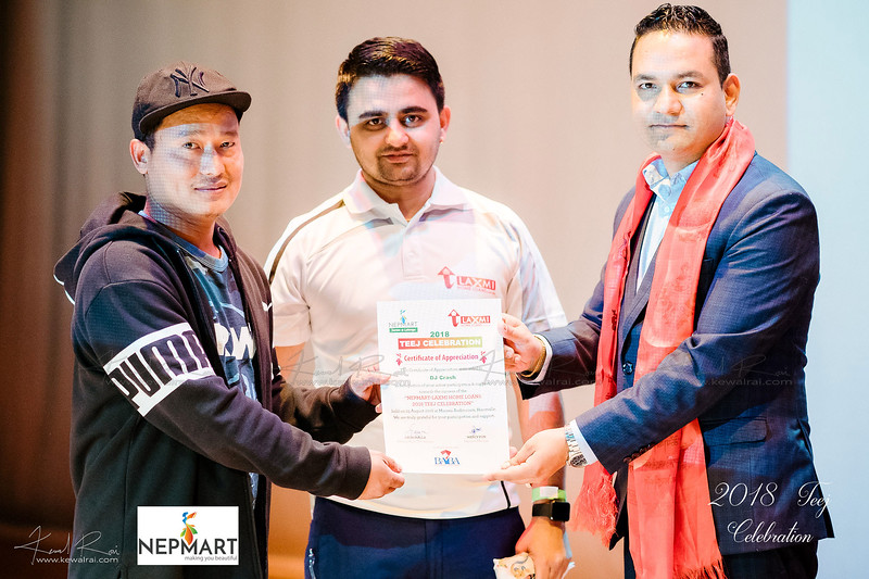 Nepmart Teej 2018 - Web (176 of 415)_final.jpg