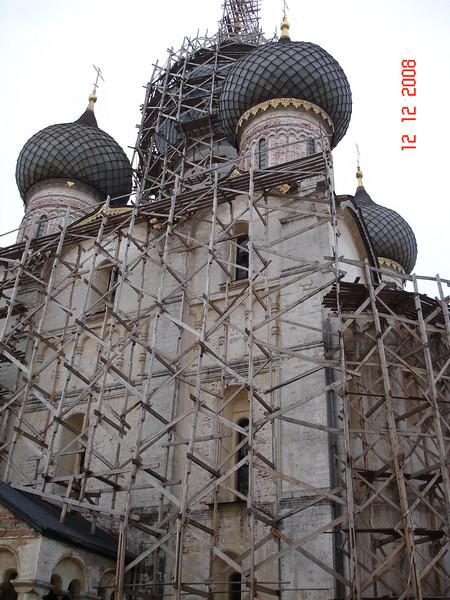 2008-12-12 Экскурсия в В-Новгород Финифть 07.JPG