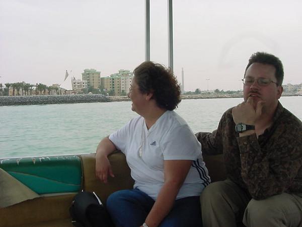 Dan and Teresa Floating 2.JPG