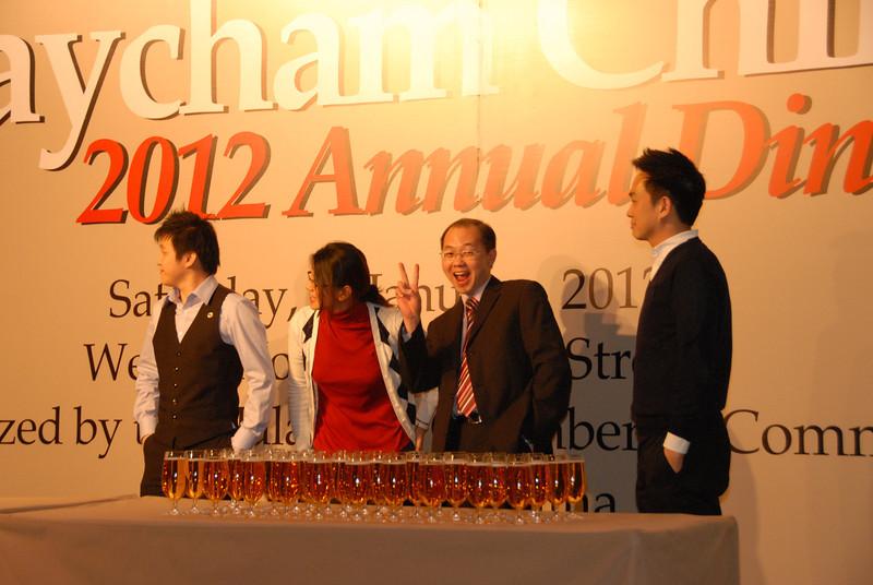[20120107] MAYCHAM China 2012 Annual Dinner (111).JPG