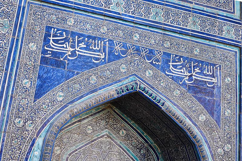Usbekistan  (111 of 949).JPG