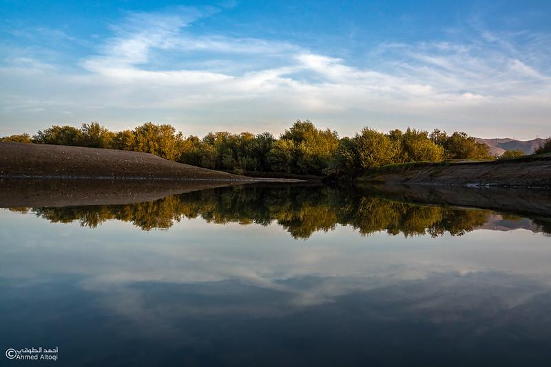 AL Qurum Park (35).jpg