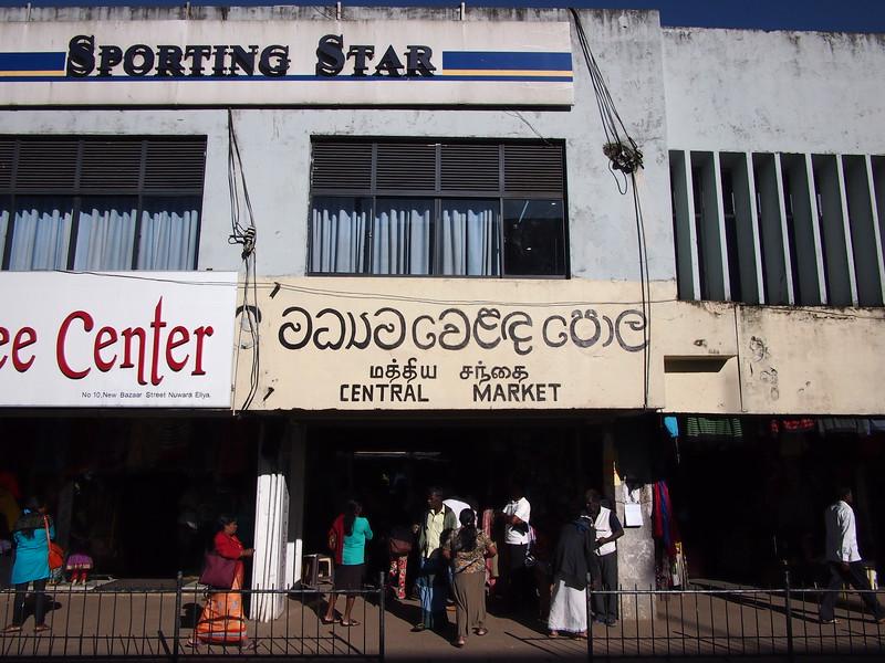 P2168512-central-market.JPG