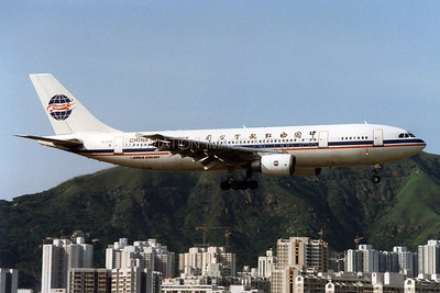 China North West Airlines