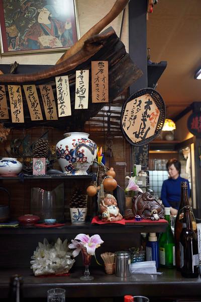 Osaka 22.jpg