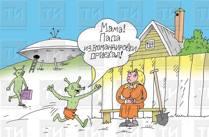 автор: Ринат Абзалов