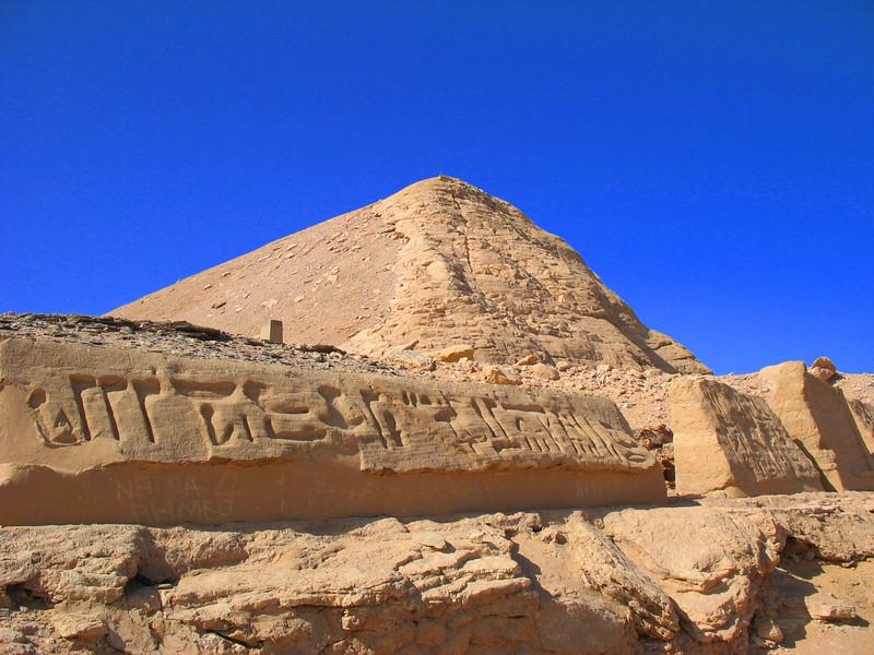 Egypt-256.jpg