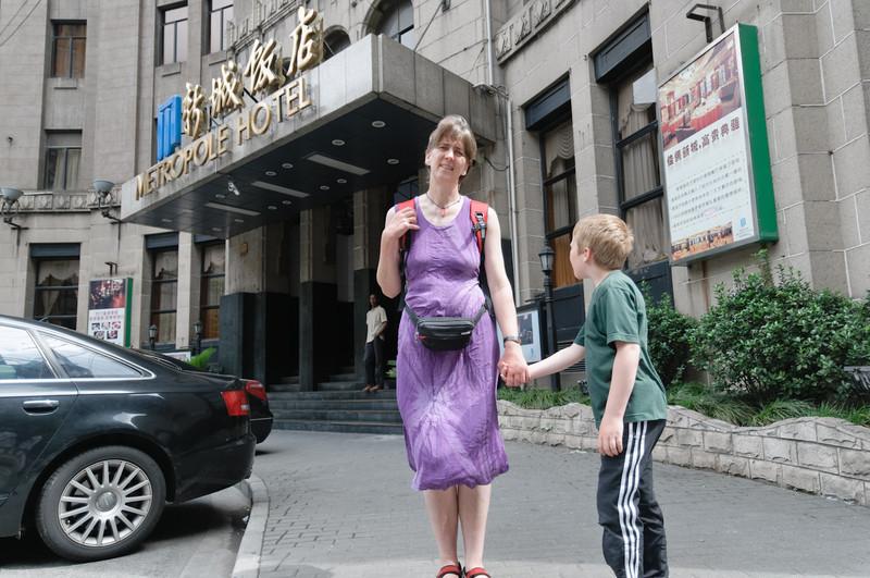Unser Art-Deco Hotel wurde Mitter der dreissiger gebaut.