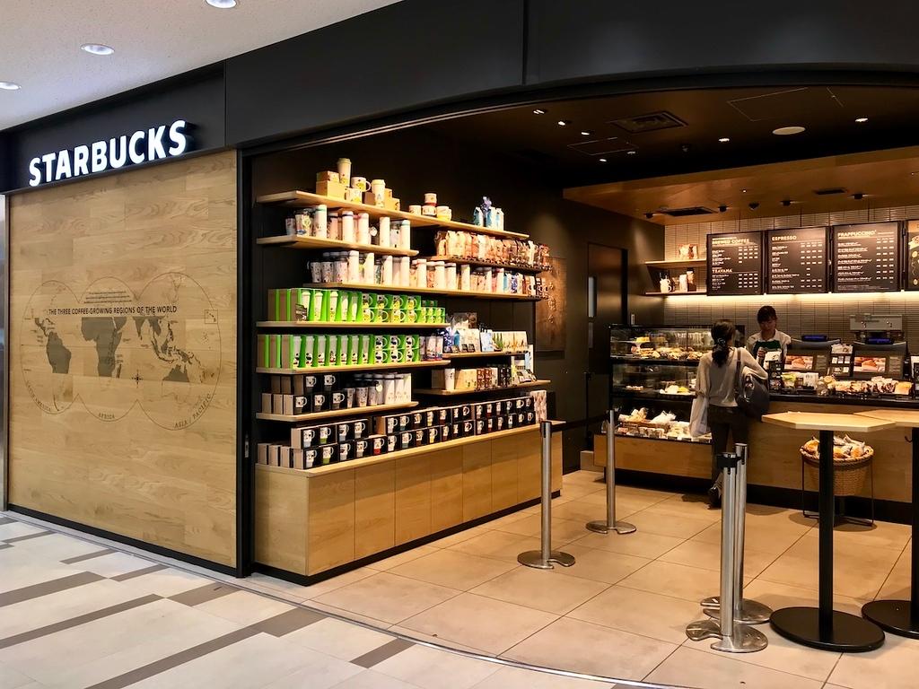 Starbucks in Terminal 2.