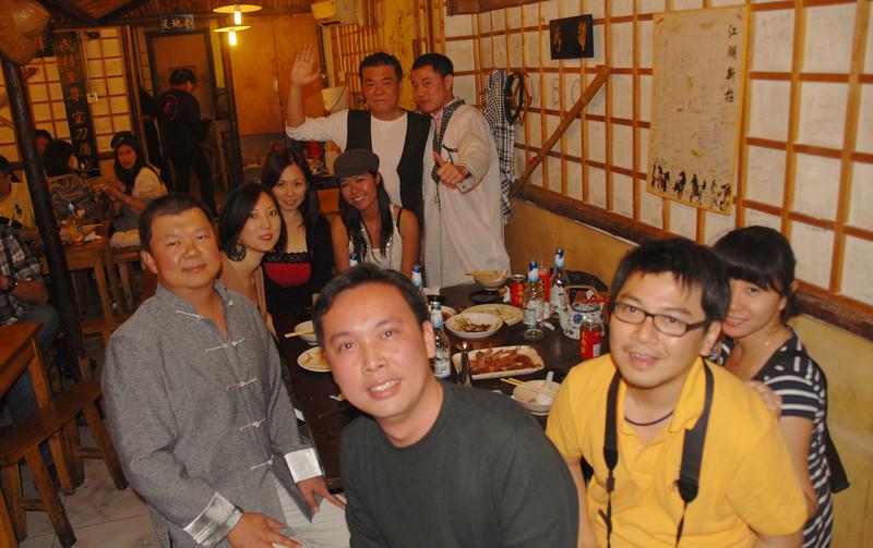 [20110924] MIBs @ 北京簋街-英雄山庄 (7).JPG