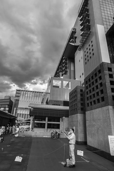Kyoto Station, Kyoto.