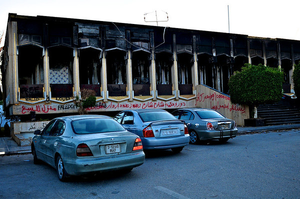 Gaddafi's Residence in Benghazi, Libya