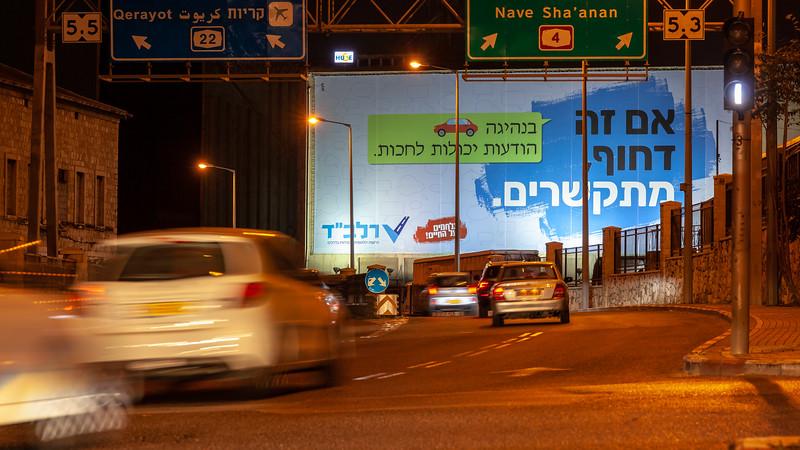 11-04-18 Huge RALBAD Haifa Big (11 of 106).jpg