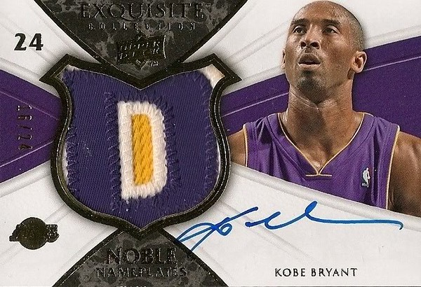09_EXQUISITE_NO_KOBEBRYANT.jpg