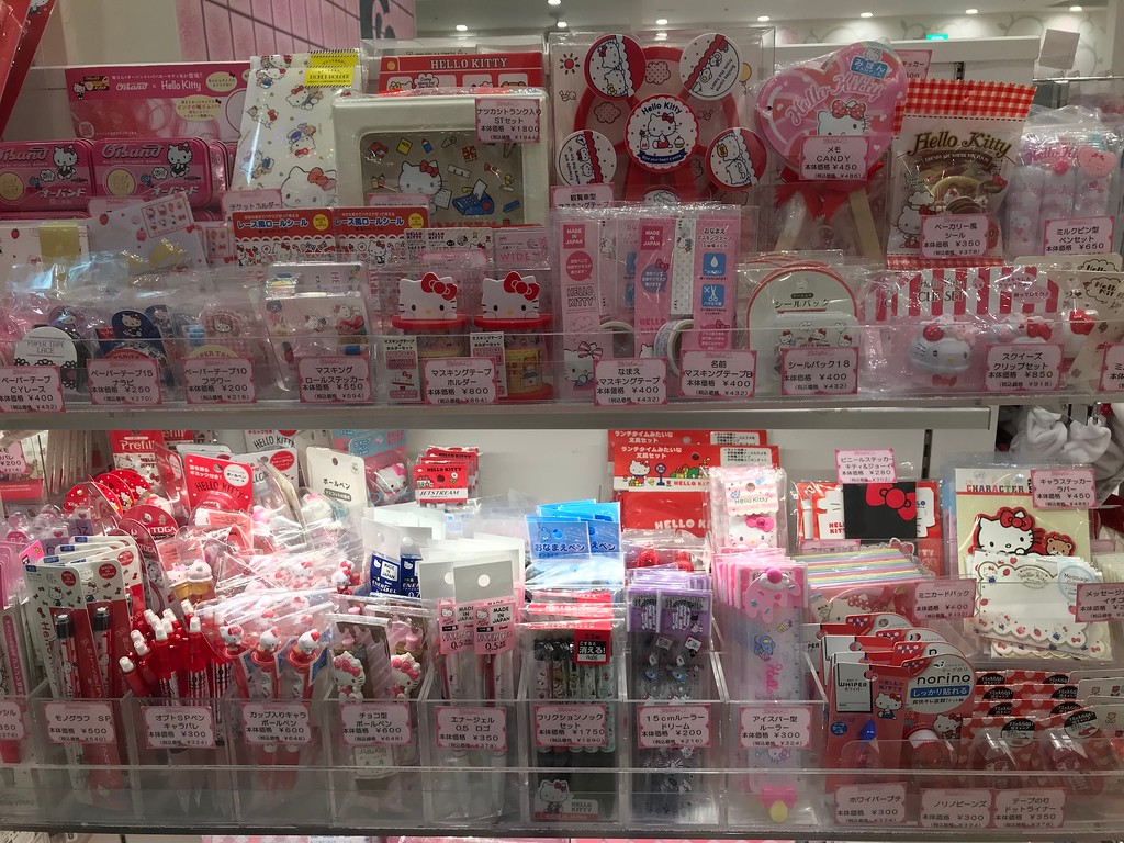 Everything you could ever want emblazoned with Hello Kitty on it, from stationery to towels to nail buffers.