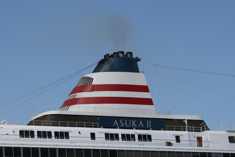 Japanese cruise ship ASUKA II : the funnel.
