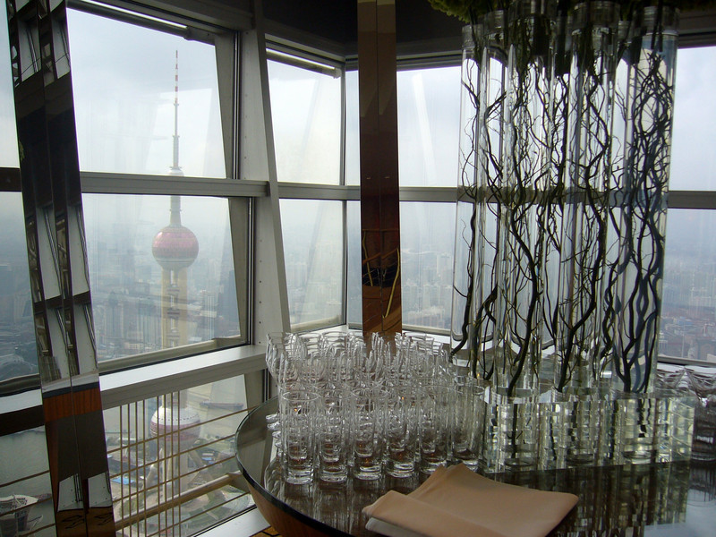 Hyatt Hotel private guest lounge in Jin Mao Tower Shanghai Hyatt (Jin Mao Tower in Pudong)