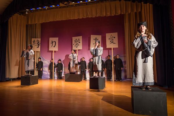Mulan - Finley Middle School Drama Club