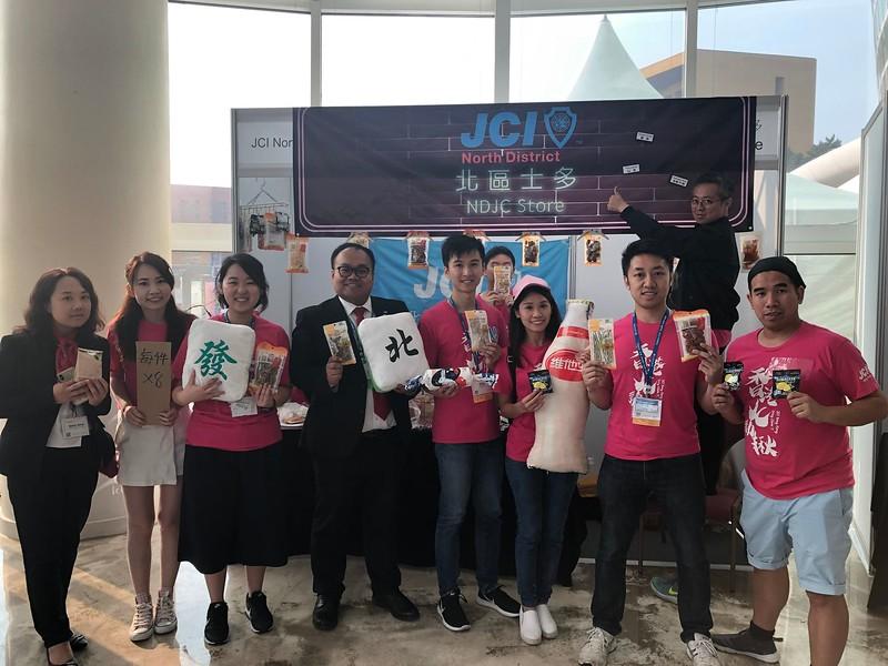 20190617-20 - 韓國濟州亞太大會