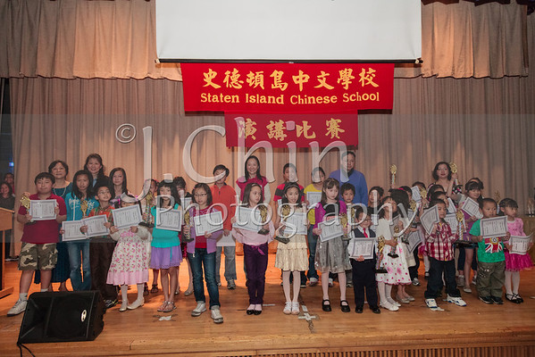 2012-05-12 : Staten Island Chinese School - Speech Contest