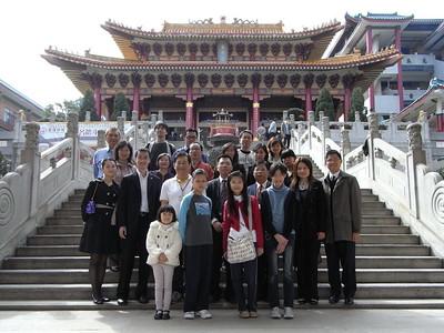20090104 - 參觀蓬瀛仙館