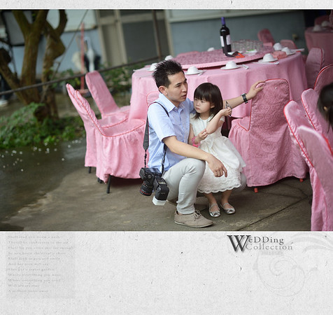 2012.05.19 Wedding Date