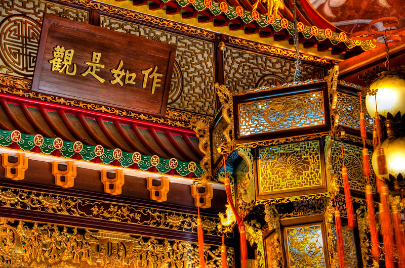 HK Po Lin Monastry  寶蓮禪寺 - 大佛 (4 of 7).jpg