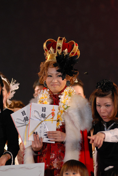Beauty Contest 2011