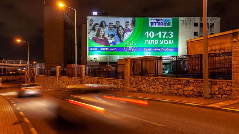 03-04-19 Huge-Gordon-Haifa-Big (2 of 7).jpg