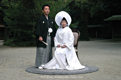Tokyo Meiji Jinju Shrine Weddings