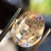 9.44ct Oval Peach Sapphire, with GIA No-Heat 20