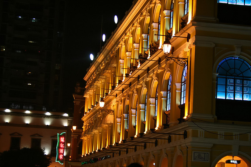 The portugese architecture, Macau