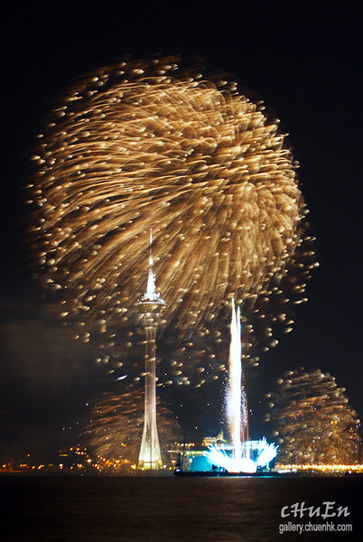 Macau International Fireworks Display Contest 2006 (Japan)