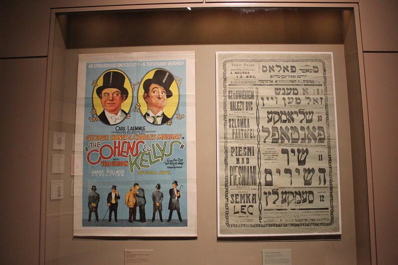Jewish Heritage Museum  (48).JPG