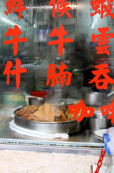 hong kong day 129.jpg