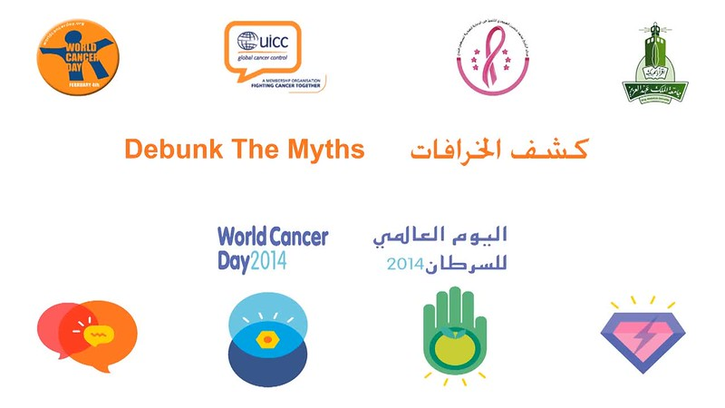 اليوم العالمي للسرطان.mp4