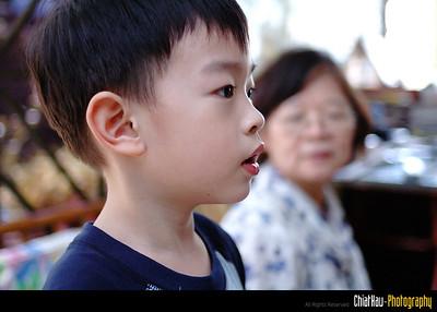 CNY Celebration 09 @ AS