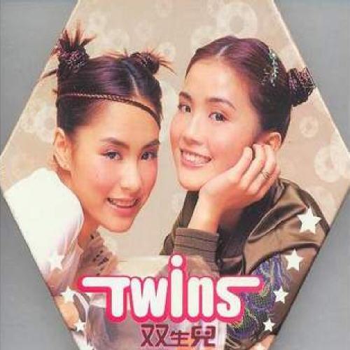 Twins 双生儿