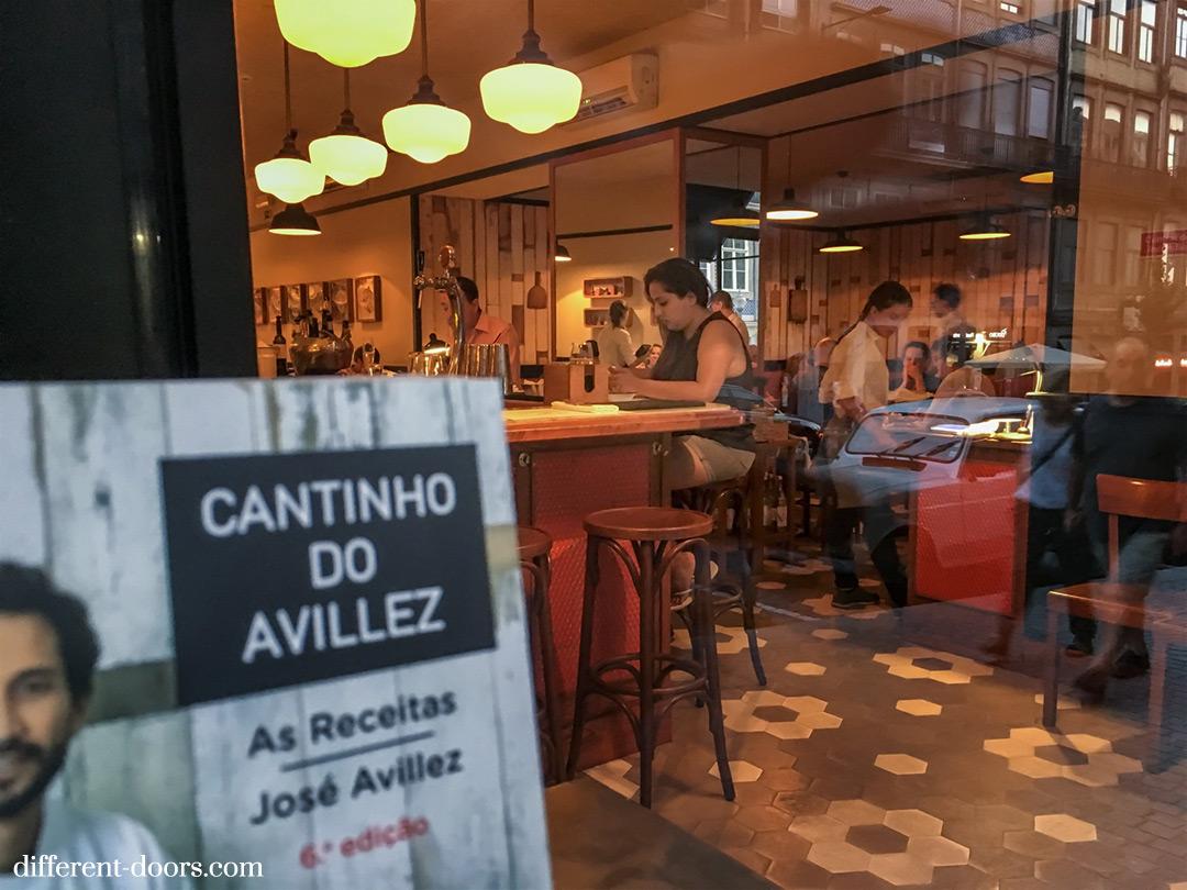 Porto-Top-5