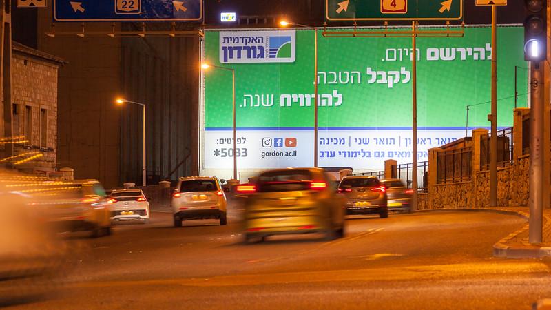 01-02-19-Huge-Gordon-Haifa-Big (5 of 5).jpg