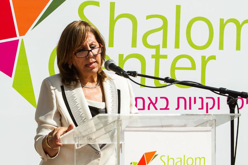 shalom center-270.jpg