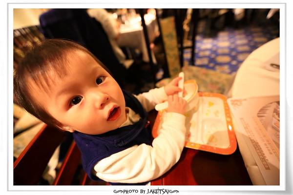 20161223 康華自助餐