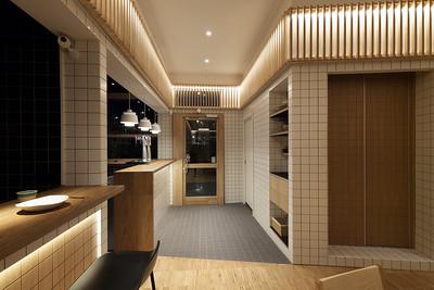 Akari Restaurant (2919)